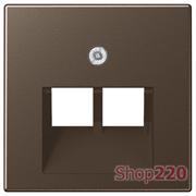 Накладка для двойной компьютерной розетки, мокка, Jung A500 A569-2BFPLUAMO