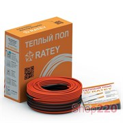 Нагревательный кабель 22 м, 400Вт, двужильный, RATEY RD2
