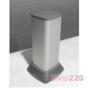 Мини-колонна напольная алюминиевая, высота 35см, серый, ДКС
