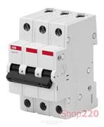 Автоматический выключатель 63А, 3 полюса, уставка C, ABB BMS413C63