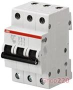 Автоматический выключатель 10А, 3 полюса, уставка C, ABB SH203-C10