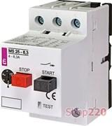 Автомат защиты двигателя 6,3А, MS25-6,3 ETI 4600090