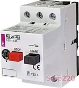 Автомат защиты двигателя 0,4А, MS25-0,4 ETI 4600030