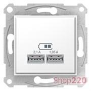 USB розетка, белый, SDN2710221 Schneider Electric Sedna