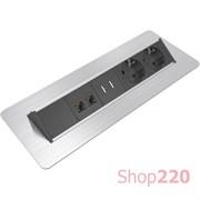 Блок розеток в стол 220В + USB + RJ45, нержавеющая сталь, Axessline QuickBox