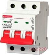 Автоматический выключатель 20А, 3-фазный, хар-ка С, e.mcb.stand.45.3.C20 s002032 E.NEXT