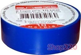 Изолента e.tape.stand.20.blue, синяя (20м)
