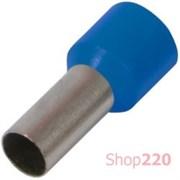 Наконечник втулочный (гильза) 1.5 мм кв, синий Enext s3036025