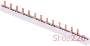 Гребенка соединительная 2-полюсная, 1 метр, e.bc.stand.2.63 s017002 Enext