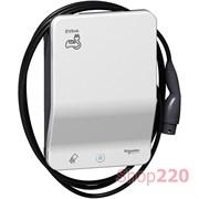Зарядка для электромобиля с кабелем 32А, 3 фазы, RFID SMART WALLBOX T2 Schneider Electric EVB1A22PCRI