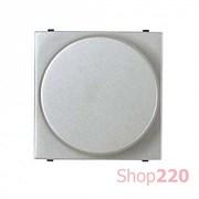 Диммер поворотный 500Вт для ламп накаливания, серебристый, Zenit ABB N2260.2 PL