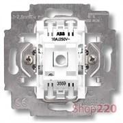 Выключатель 1-клавишный универсальный, ABB 3559-A06445