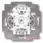 Выключатель перекрестный, ABB 3559-A07445