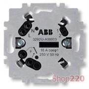 Терморегулятор для теплого пола, ABB 3292U-A00003