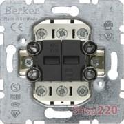 Проходной выключатель 2-клавишный, Berker 303808