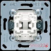 Кнопка, Jung 531U