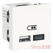 Розетка USB для зарядки, тип A + C , белый, 2 модуля, Unica New Schneider NU301818