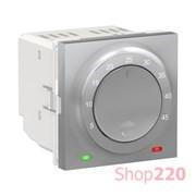 Термостат теплого пола, алюминий, 2 модуля, Unica New Schneider NU350330