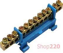 Шина нулевая на din-рейку на 15 отверстий, e.bs.stand.1.15 Enext s025003