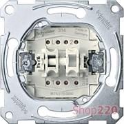 Выключатель 2-клавишный, Merten MTN3115-0000