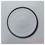 Накладка диммера поворотного, алюминий, Merten MTN5250-0460