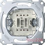 Выключатель крестовой, Merten MTN3117-0000
