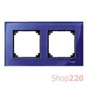 Рамка 2 поста, синий сапфир, Merten M-Elegance Стекло MTN4020-3278