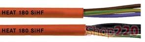 Термостойкий кабель 3x0,75 мм кв (ГОСТ), OLFLEX HEAT 180 SiHF Lapp Kabel 46002
