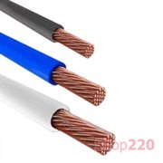 Провод ПВ 3 1х0,5, белый, ЗЗЦМ