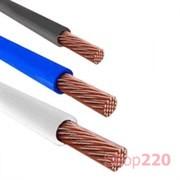 Провод ПВ 3 1х1, синий, ЗЗЦМ