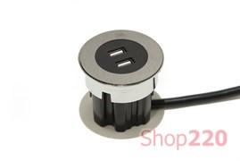 Врезная розетка USB, нержавеющая сталь, Versadot USB ASA 060.30Y.00004