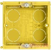 Квадратный подрозетник для твёрдых стен, 2 модуля, BTicino 502E
