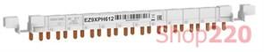 Гребенка двухполюсная для дифавтоматов Resi9, Acti9, Домовой, 12 модулей, EZ9XPH612 Schneider