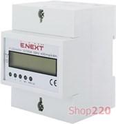 Счетчик на дин-рейку трехфазный 10(100)А, e.control.w05 Enext i0310032
