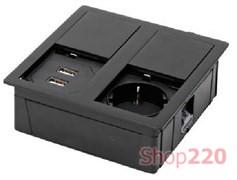 Врезная розетка в стол 220В + USB, черный матовый, Versahit ASA 060.15F.00016
