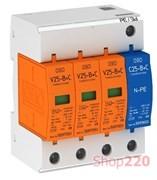 Ограничитель перенапряжения (разрядник) тип I+II, 3+NPE, V25-B+C Obo Bettermann 5094463