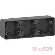 Коробка тройная для накладного монтажа IP55, черный, Mureva Styl Schneider MUR37713